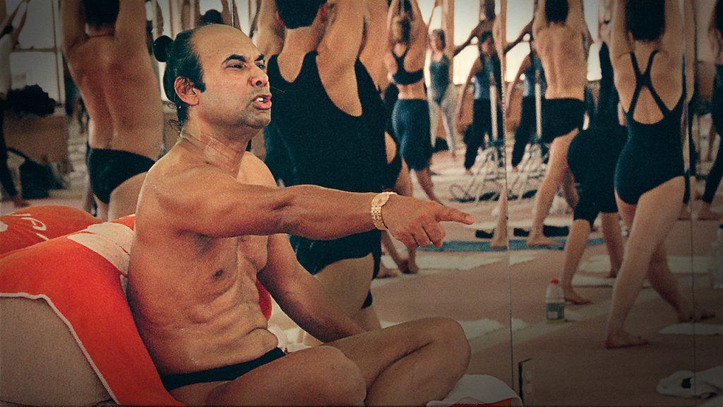 Yoga Filme